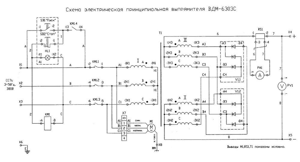 схема ВДМ-6303С