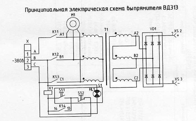 электрическая схема ВД-313