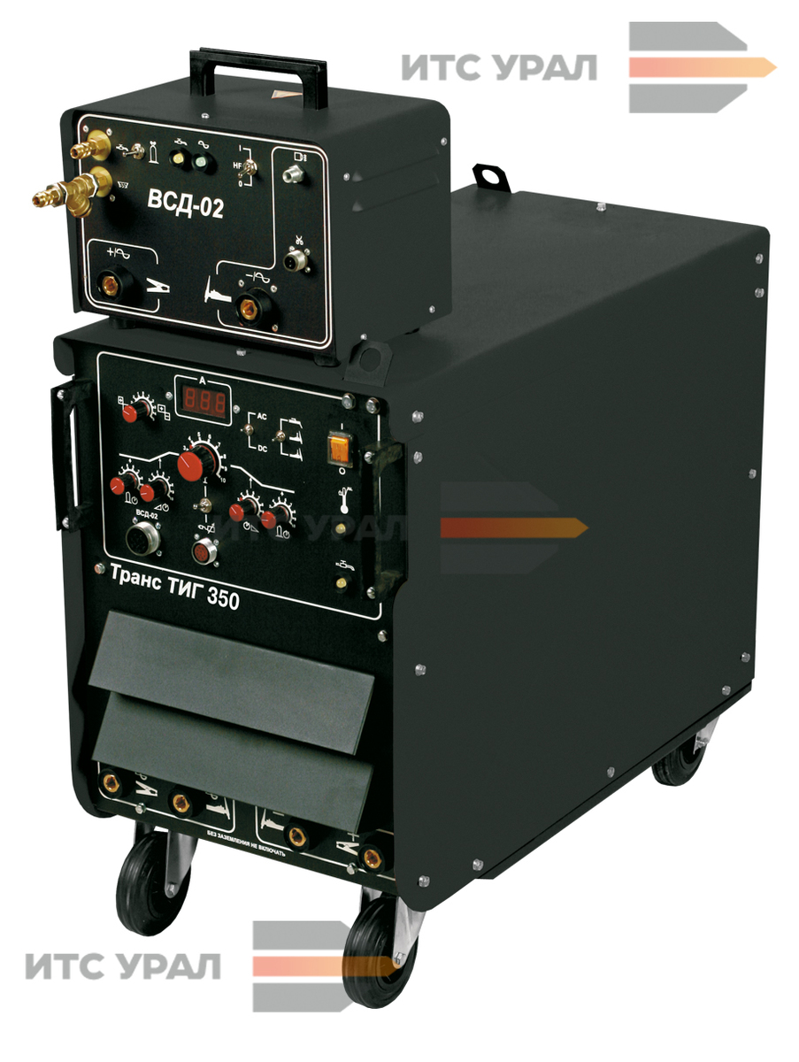 УДГУ-351 AC/DC (Транс ТИГ-350)